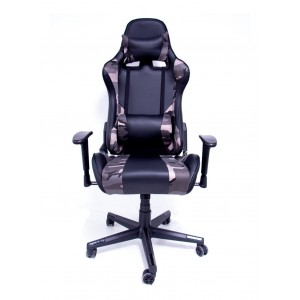 Comprar Silla Gamer Audiotek Gaming Consola Pc Ergonomica Reclinable Camuflaje