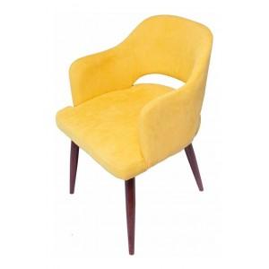 Comprar Silla Eames Tapizada Moderna Minimalista Sala Sillon Vintage Amarillo